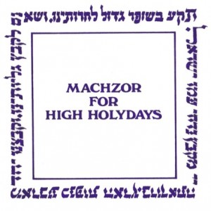 machzor_cover